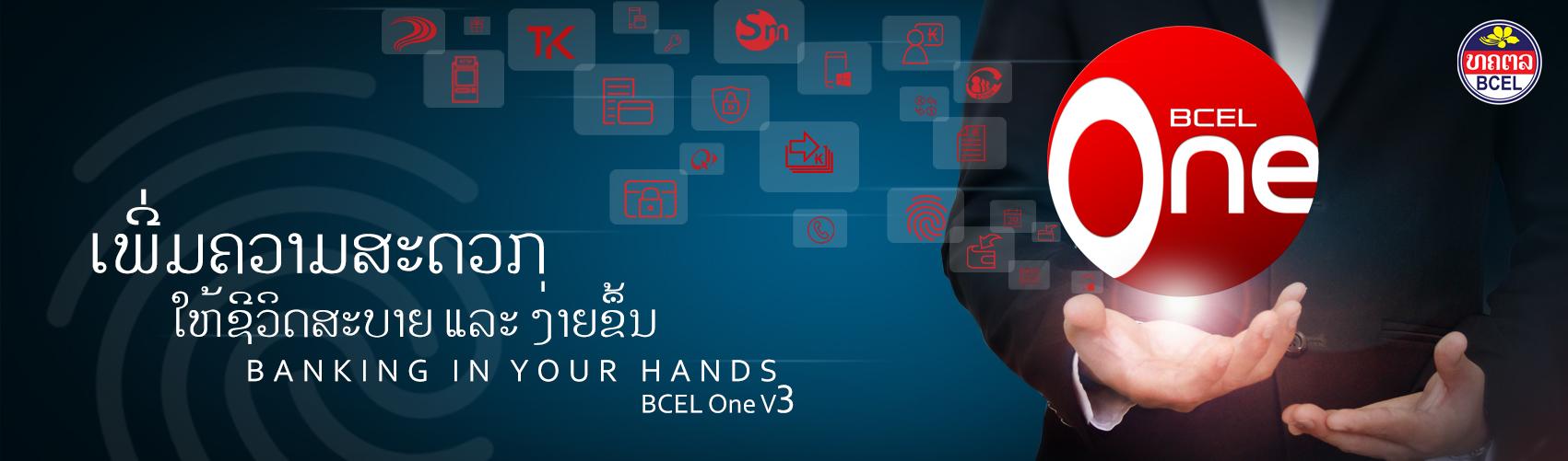 First slide for Banque pour le commerce exterieur lao
