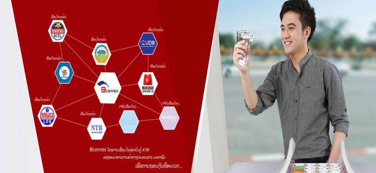 Name for Banque pour le commerce exterieur lao public