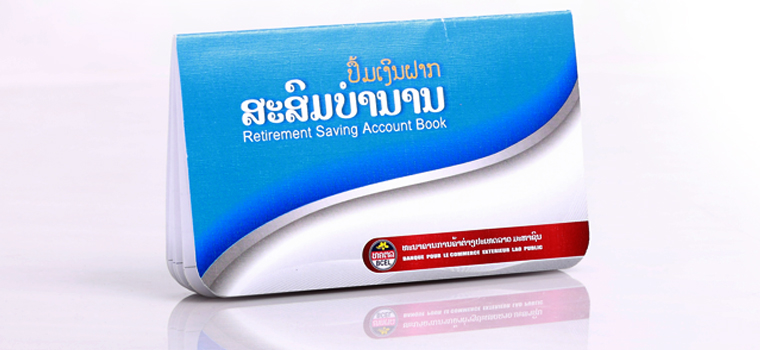 Product name for Banque pour le commerce exterieur lao public