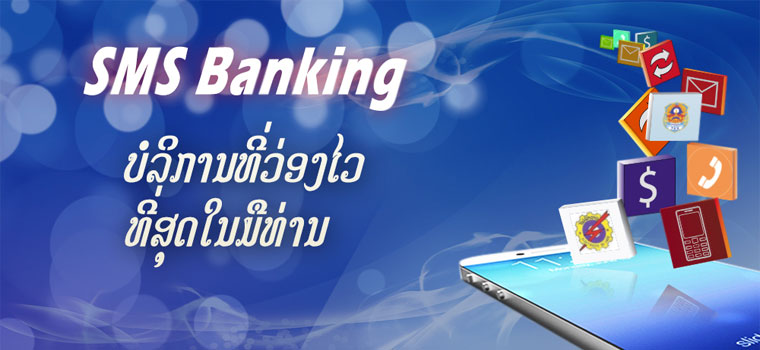 Sms banking for Banque pour le commerce exterieur lao public