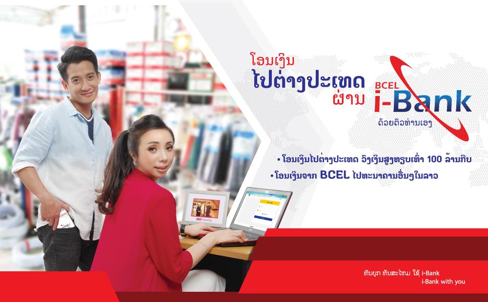 BCEL i-Bank