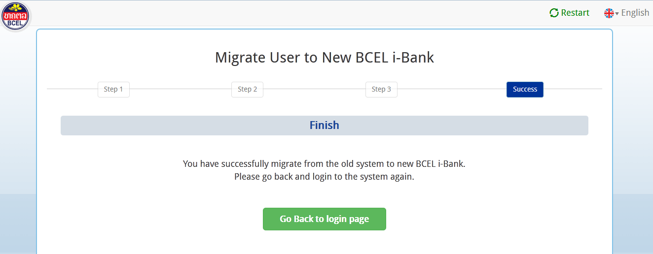 Bcel i bank version 3 migration guide for Banque pour le commerce exterieur lao public